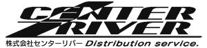 愛知県刈谷市の株式会社センターリバーは1993年の創業以来、自動車関連部品などの運送を請負ってきました。
